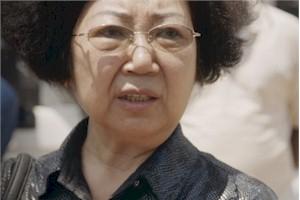 Yang Feng Glan