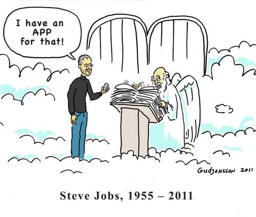Steve Jobs by Gudjonsson